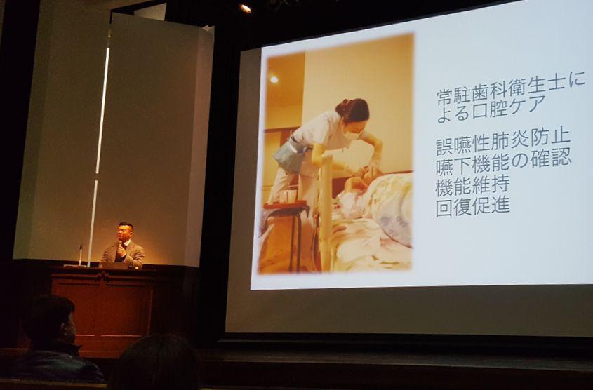 http://robust-health.jp/article/%E4%B8%8B%E6%B2%B3%E5%8E%9F%E6%B0%8F%EF%BC%92.jpg