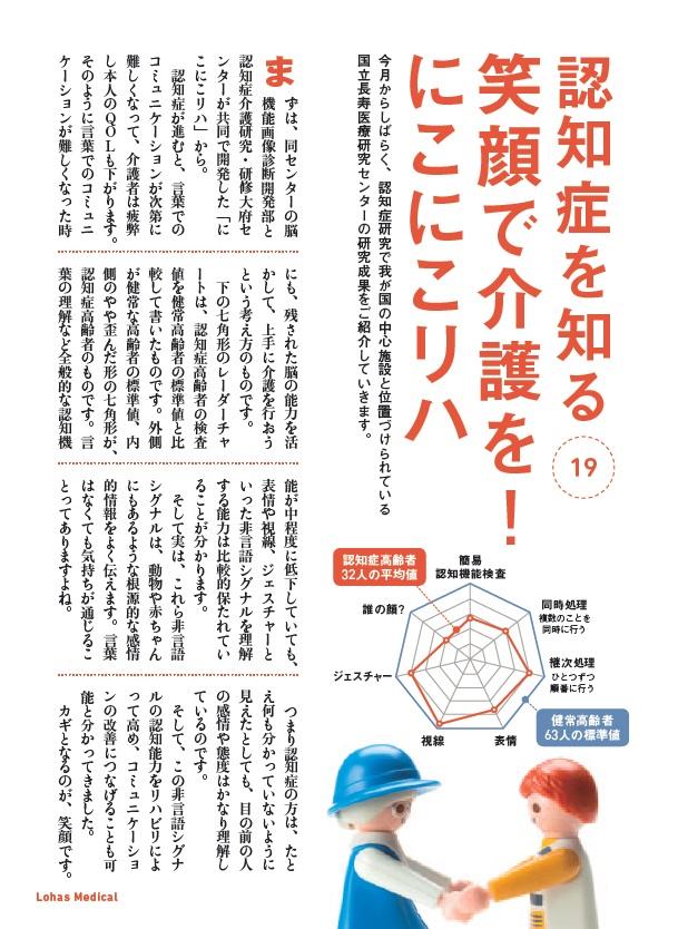 http://robust-health.jp/article/99-1-1.jpg